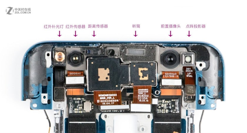 The camera/sensor housing for the Oppo Find X.